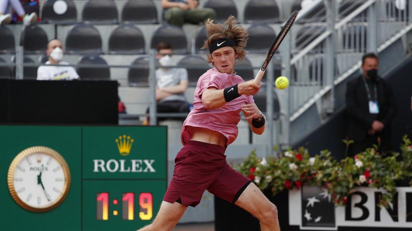 Рублёв уступил Сонего и вылетел с турнира ATP в Риме
