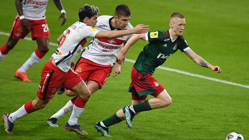 Источник: ЦСКА ведёт переговоры о переходе полузащитника «Локомотива» Мухина