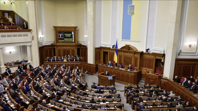 В Раде отреагировали на заявление главы СНБО об обмене Медведчука