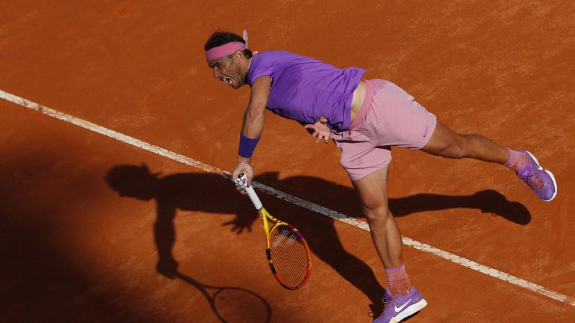 Надаль обыграл Опелку и вышел в финал «Мастерса» в Риме