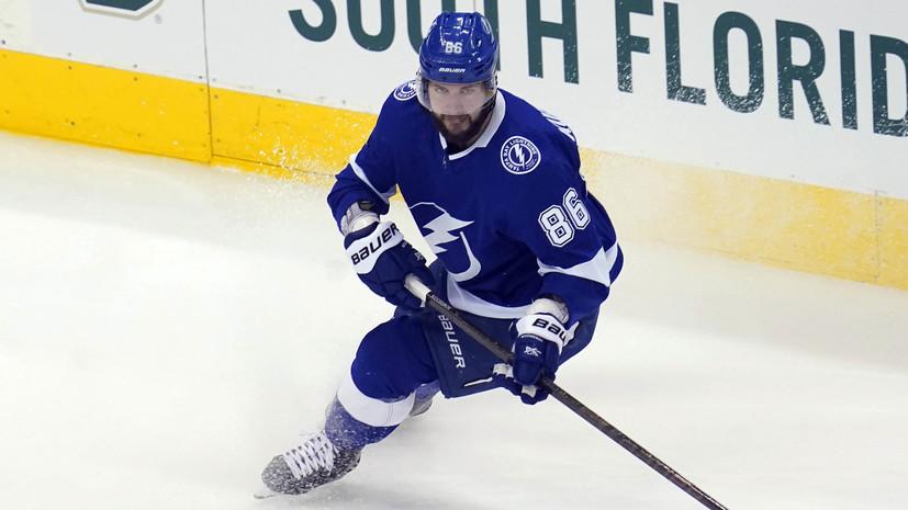 Кучеров примет участие в первом матче «Тампы» в плей-офф НХЛ