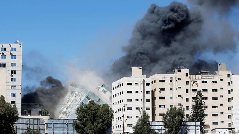 СМИ потребовали от Израиля обосновать удар по офисам в секторе Газа