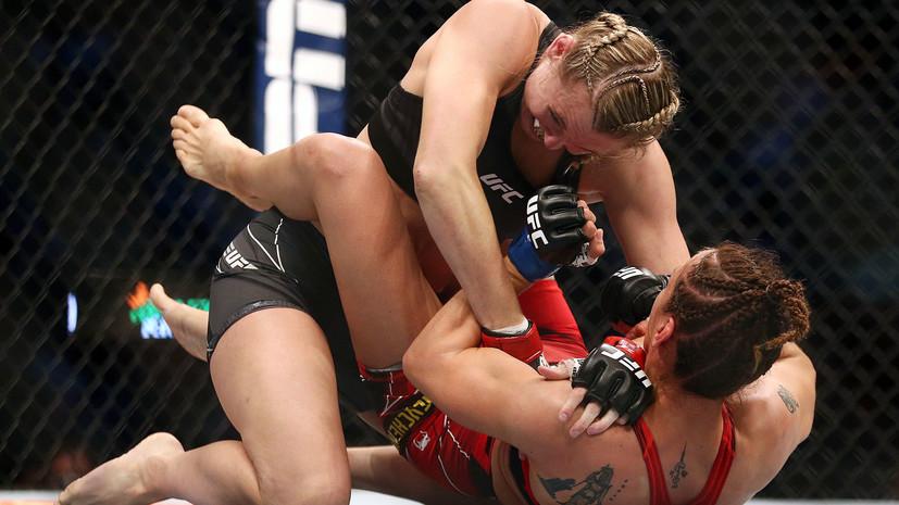 Шевченко уступила Ли на турнире UFC 262