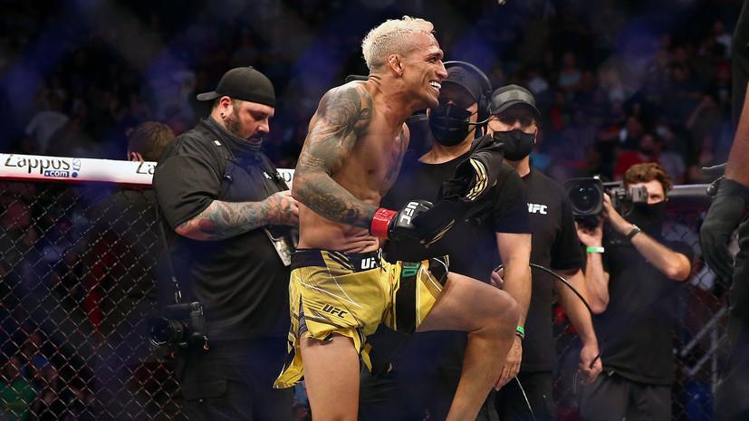 Оливейра установил рекорд по наибольшему количеству боёв для завоевания титула UFC