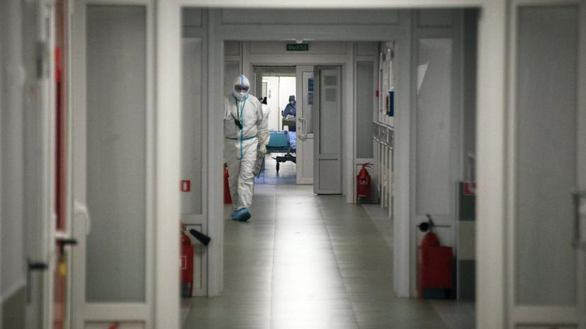 В Москве за суткизафиксировали 2789 случаев коронавируса