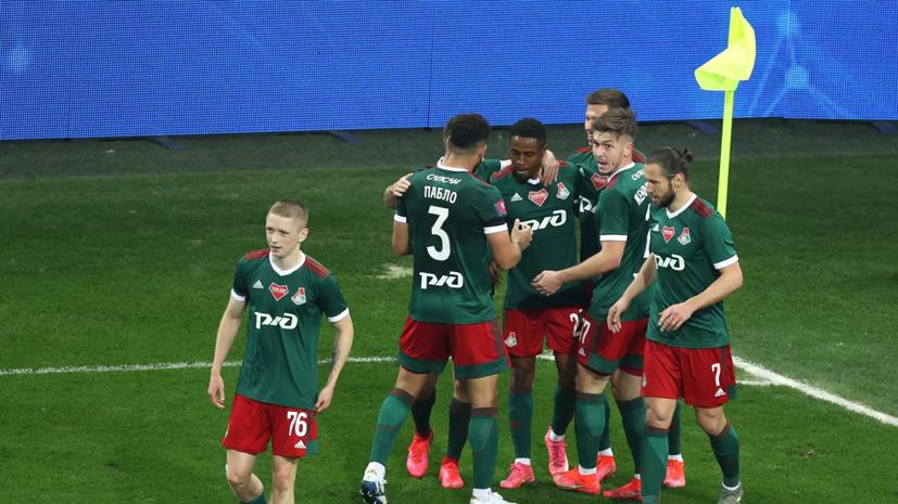 Источник: «Локомотив» со следующего сезона переезжает в «Лужники»