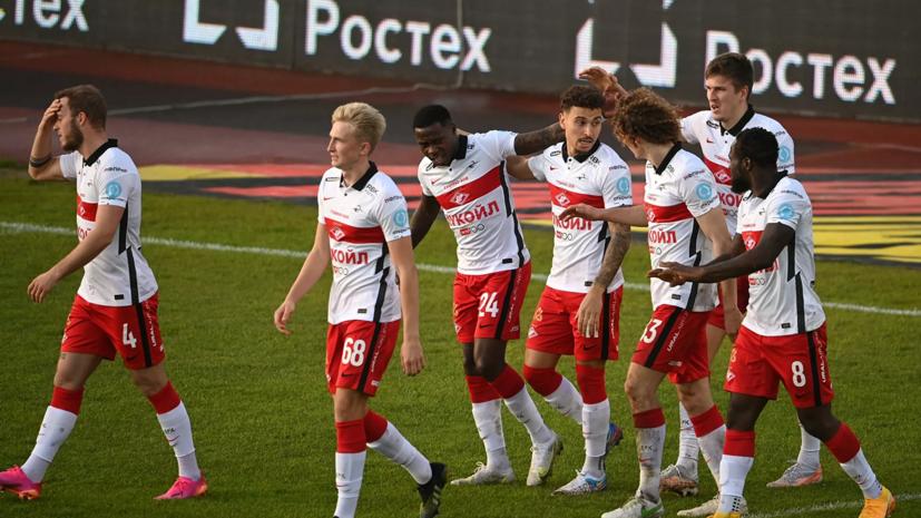 «Спартак» пропустил от «Ахмата» два мяча за 11 минут в матче 30-го тура РПЛ