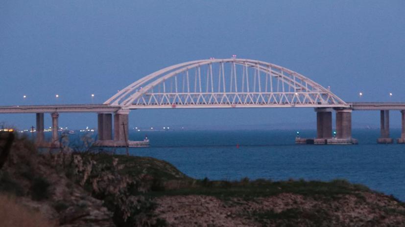 По Крымскому мосту за три года проехало более 14 млн транспортных средств