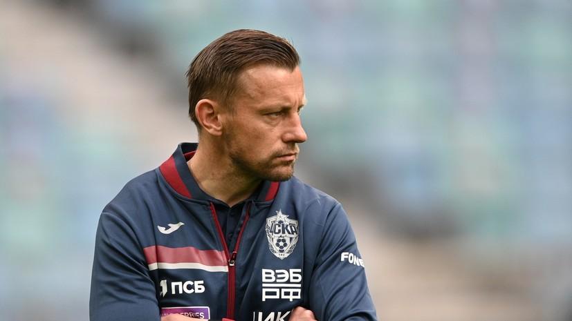 Олич высказался о проигрыше ЦСКА в матче РПЛ с «Динамо»