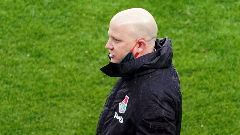 Николич рассказал о состоянии Камано, получившего травму в матче с «Уралом»