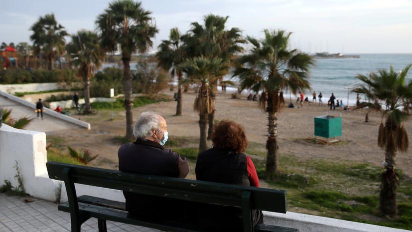 В Греции за сутки выявили 1262 новых случая коронавируса