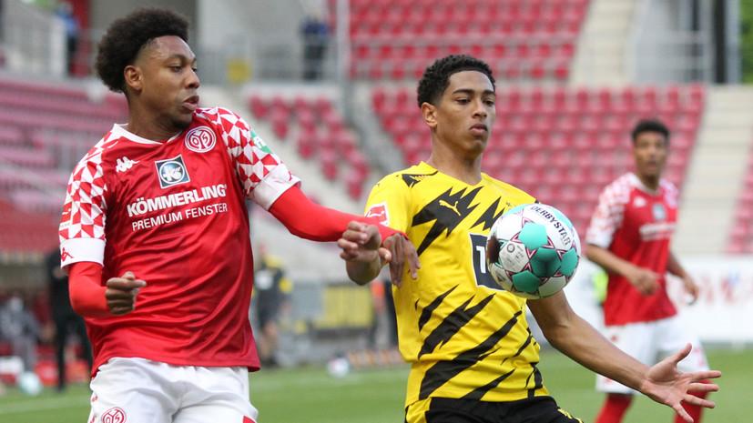 Дортмундская«Боруссия» обыграла «Майнц» и поднялась на третье место в Бундеслиге