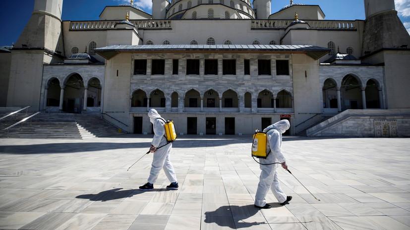 В Турции за сутки выявили 10 512 случаев коронавируса