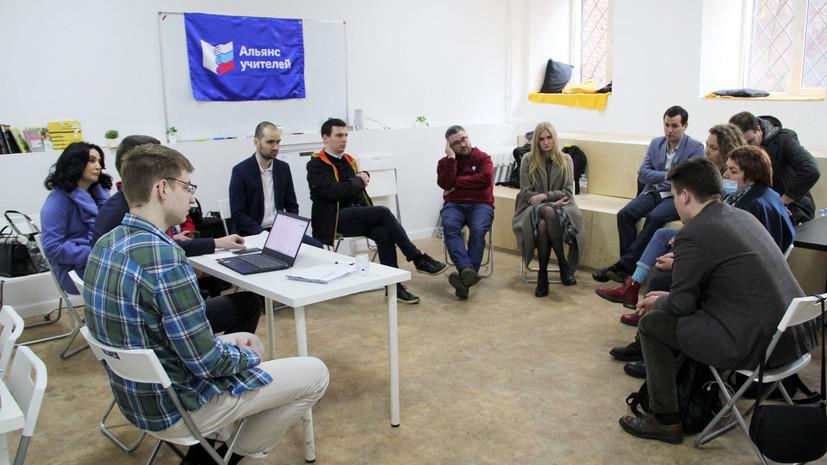 «Суррогат профсоюза»: «Альянс учителей» подозревают в незаконной политической деятельности