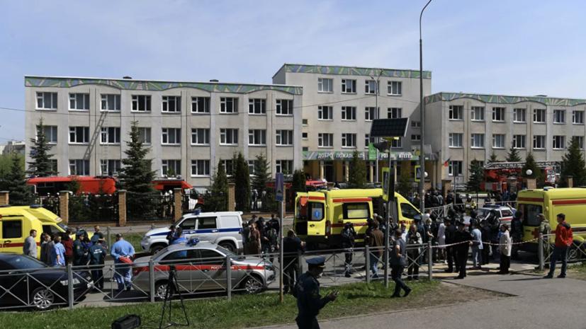 В Татарстане рассказали о состоянии пострадавших в Казани детей