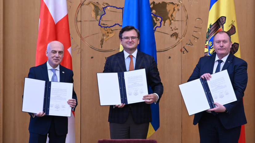 Украина, Грузия и Молдавия подписали меморандум о цели евроинтеграции