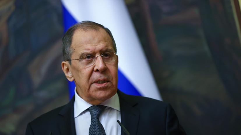 Лавров прокомментировал расследование дела о взрывах во Врбетице