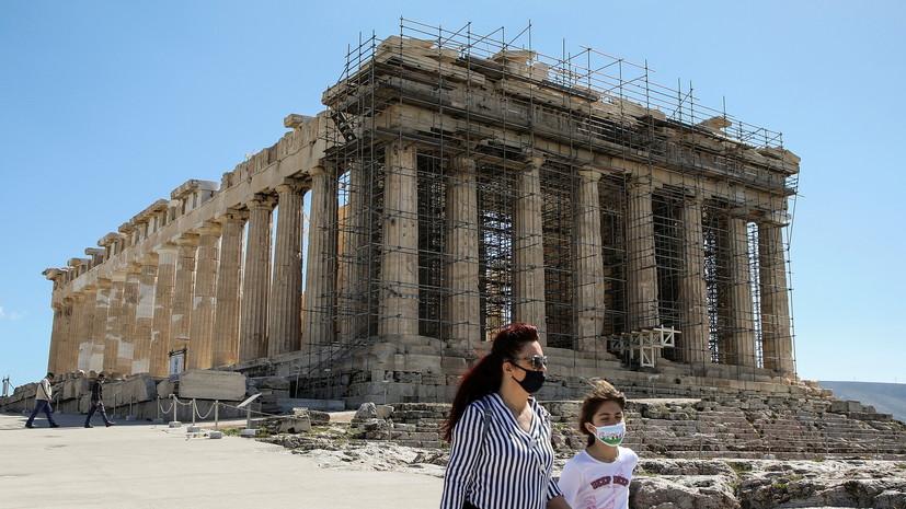 В Греции за сутки выявили 1402 новых случая коронавируса