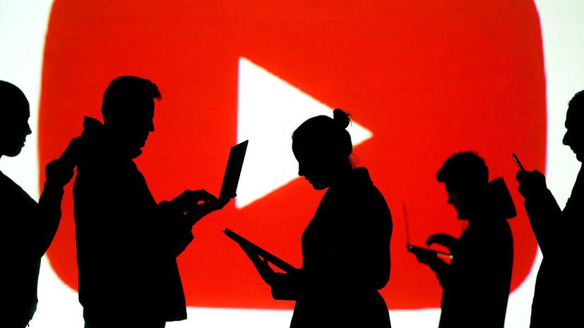 Специалист оценил последствия возможных мер Роскомнадзора в отношении YouTube и Facebook