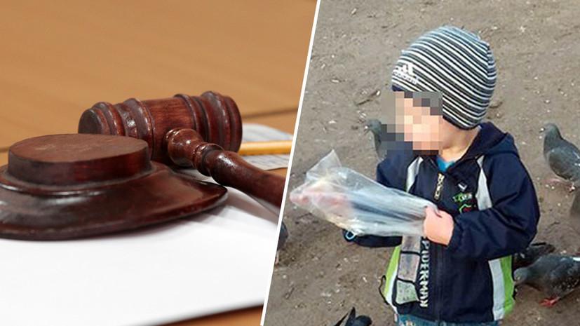 2,5 года колонии-поселения и компенсация семье: вынесен приговор виновнику ДТП по делу кировского «пьяного» мальчика