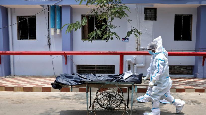 В ассоциации «Росчайкофе» прокомментировали ситуацию в Индии