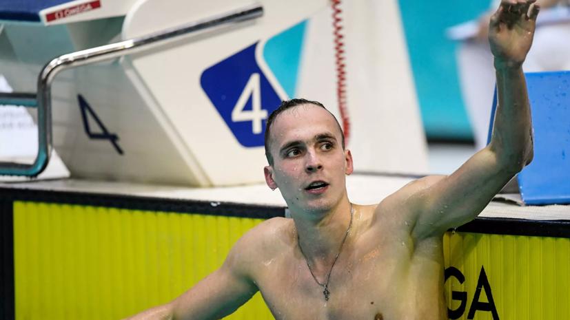 Тренер Чупкова прокомментировал непопадание пловца в финал ЧЕ на дистанции 100 м брассом