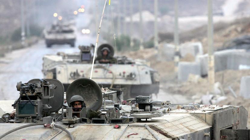 Глава Генштаба армии Израиля рассказал о сроках операции в Газе