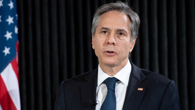 Госсекретарь США и глава дипломатии ЕС провели переговоры