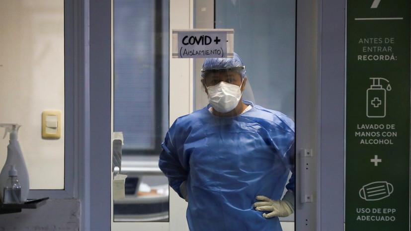 В Аргентине выявили более 28 тысяч случаев коронавируса за сутки