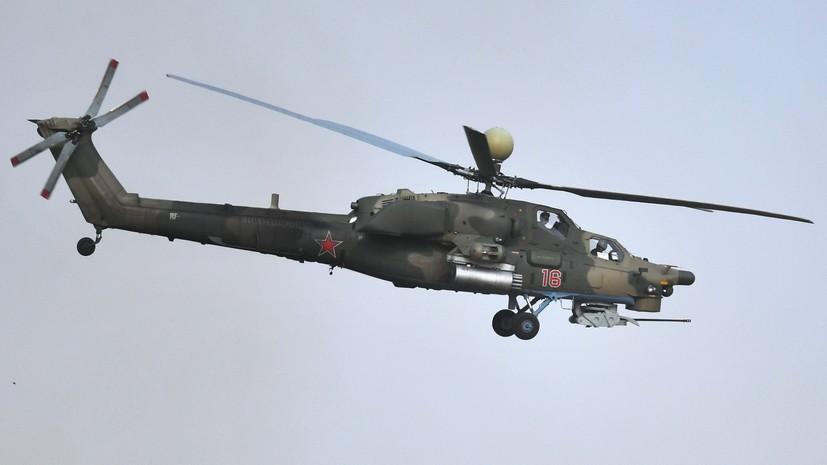 Вертолёт Ми-28НМ примет участие в лётной программе МАКС-2021