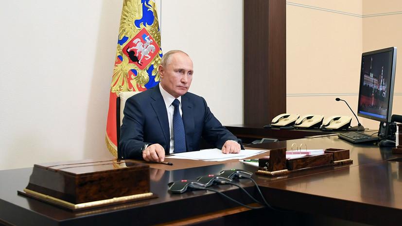 «Для формирования ответственного отношения»: Путин поручил правительству создать систему учёта домашних животных
