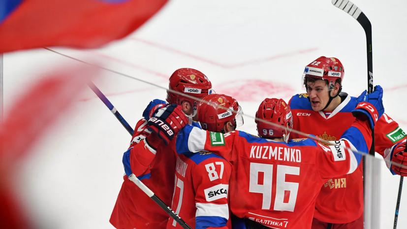 Сборная России вышла с карантина на ЧМ по хоккею