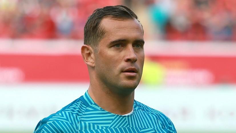 «Томь» объявила об уходе Кержакова с поста главного тренера команды