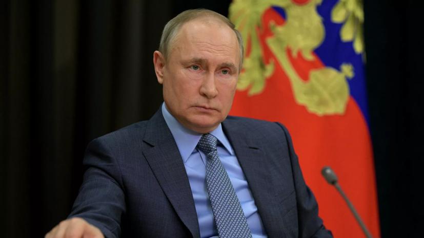 Путин заявил о скором запуске четвёртой российской вакцины от COVID-19