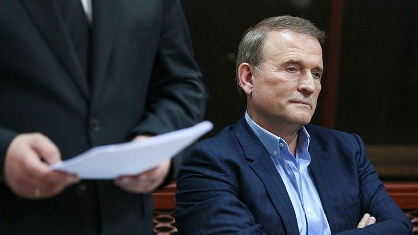 Защита обжаловала решение суда Киева о домашнем аресте Медведчука