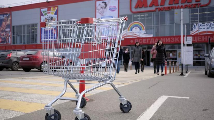 «Магнит» планирует сохранить бренд магазинов «Дикси»