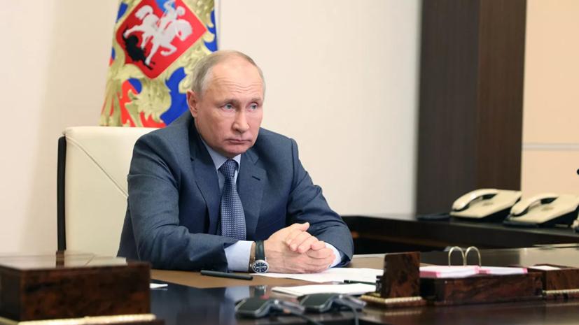 Путин не планирует посещать матчи сборной России на Евро-2020 в Санкт-Петербурге