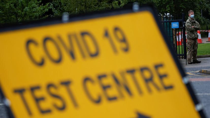 За сутки в Британии зафиксировали 2412 случаев коронавируса