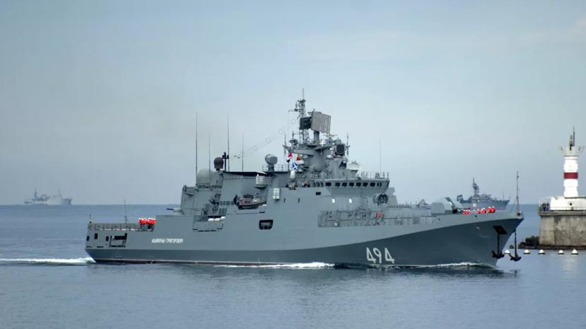 Экипажи ВМФ отработали поиск и ликвидацию подлодки в Чёрном море