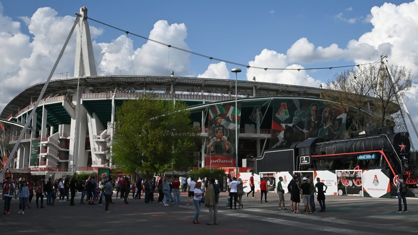 «Для меня этот стадион всё ещё новый»: что известно о возможном переезде «Локомотива» в «Лужники» и сносе «РЖД Арены»