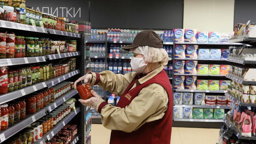 В Союзе защиты прав потребителей рассказали, как обманывают покупателей в магазинах