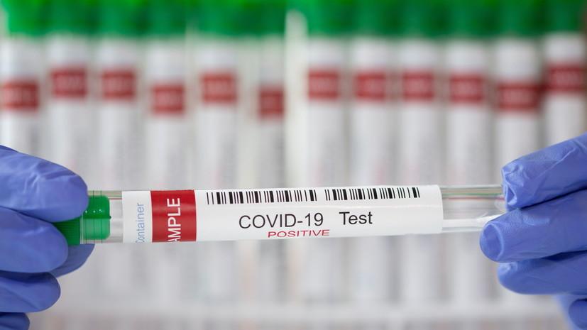 За сутки в Колумбии зафиксировано более 13 тысяч случаев коронавируса