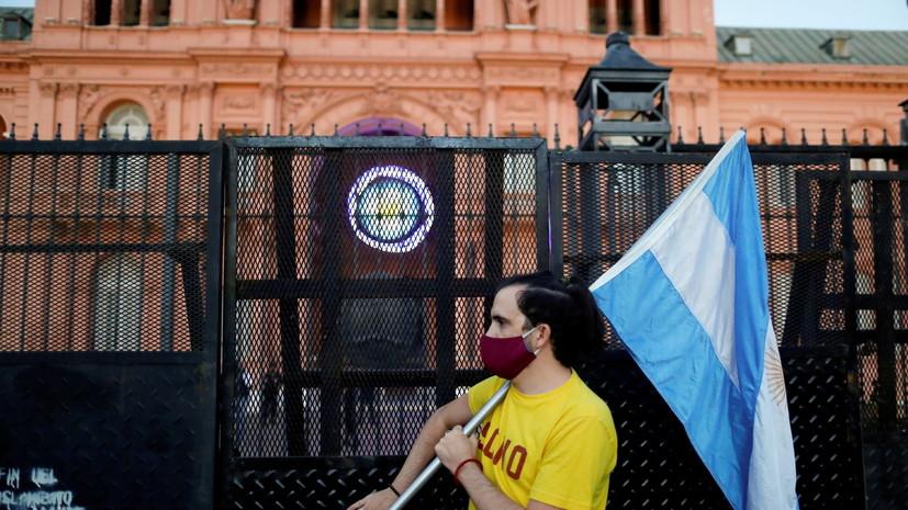 Число случаев коронавируса в Аргентине достигло 3 371 508