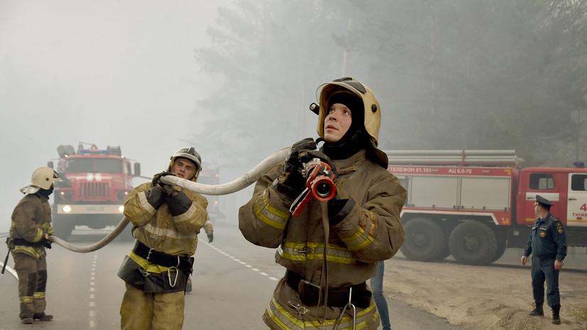 В Тюменскую область прибыли дополнительные силы МЧС для борьбы с пожарами
