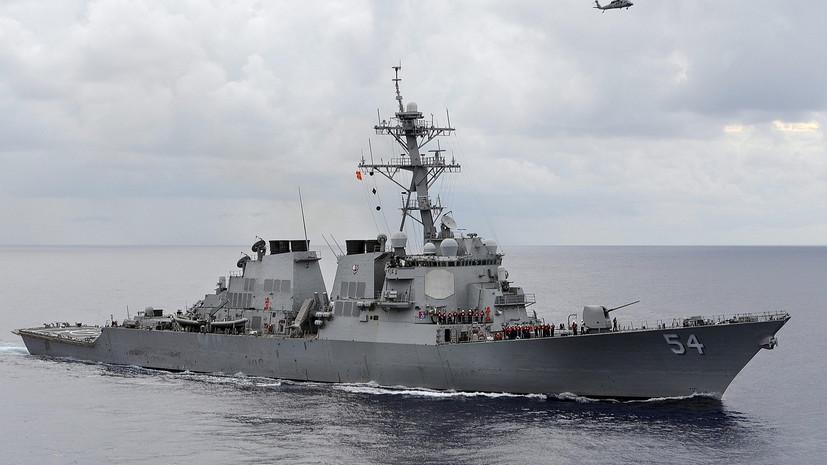 Китай выразил протест из-за прохода эсминца США через Тайваньский пролив