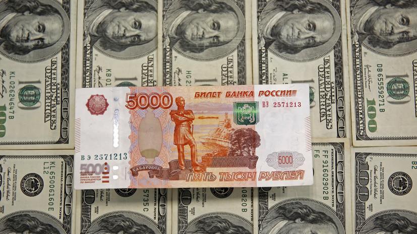 Аналитик рассказал о перспективах роста курса рубля