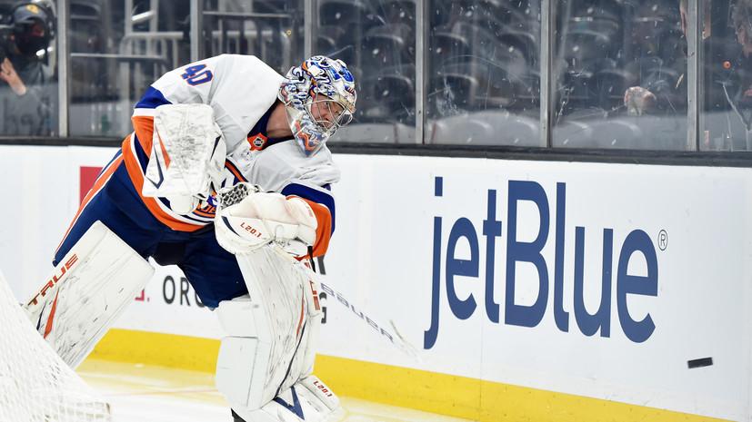 Тренер «Айлендерс» оценил игру Варламова в матче плей-офф НХЛ с «Питтсбургом»