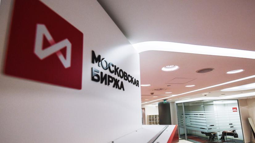 Расписки «Ленты» на Мосбирже росли почти на 7% на фоне покупки Billa
