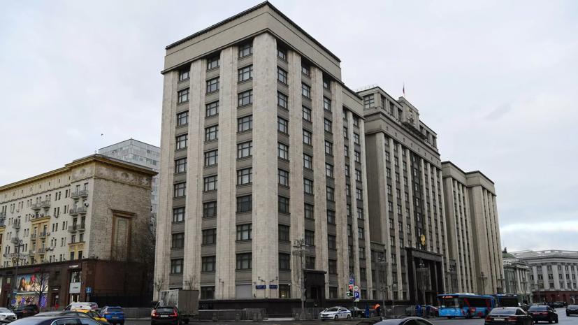 Госдума поддержала денонсацию Россией Договора по открытому небу