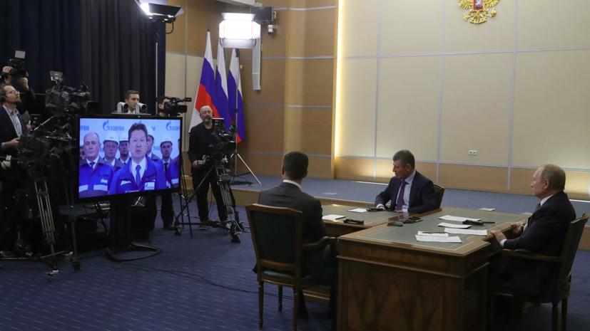 Путин и Си Цзиньпин дали старт строительству новых атомных блоков в КНР